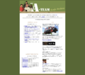 A-Team Fan Fiction 1315212762011.png