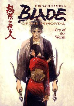 Blade of the immortal.jpg