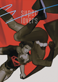 Super Lovers.png