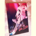 Style!!! on Ice cover.png