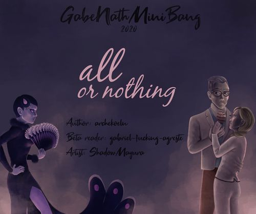 All or nothing banner.jpg