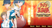Prince of tennis.png