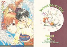 Sweet Berry Kiss cover.jpg