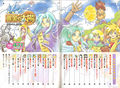 GS 4-Koma Gag Battle toc.jpg