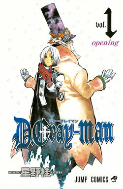 D.Gray-Man 01 cover.jpg