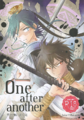 One after another Cover.png