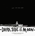 Dark side of the moon by thimblings.png