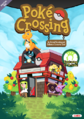 PokeCrossing zine cover.png