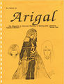 Arigal2cover.jpg